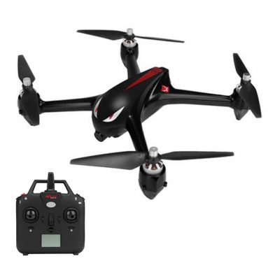 MJX Bugs 2 B2W RC Drone on sale! from Geekbuying INT