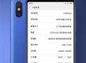 Xiaomi Mi Max 3 To Cost 1*99 Yuan