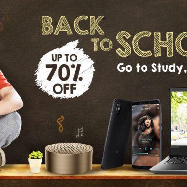 Newfrog.com에서 학교까지 70 % OFF