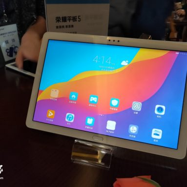 Honor Tablet 5 Officially Released at 1399 Yuan