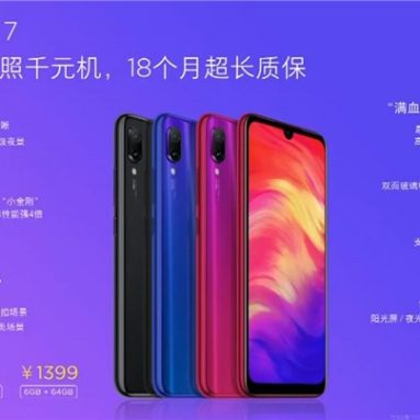 Redmi Note 7 è stata ufficialmente annunciata, a partire da 999 Yuan