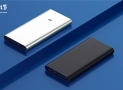 Xiaomi Mi Power Bank 3 10000mAh Version Quietly Launched
