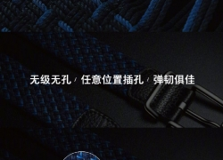 Meizu Launched Active Noise Canceling Headset and J-Belt