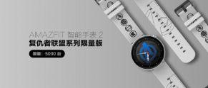 Huami Officially Announced AMAZFIT Smartwatch 2