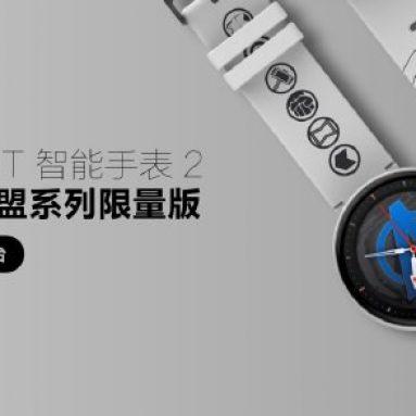 Huami ने आधिकारिक तौर पर AMAZFIT स्मार्टवॉच 2 की घोषणा की