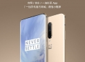 OnePlus 7 Pro Got New Color Option: Gold Variant Coming On June 14