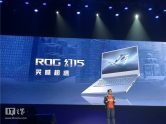 ASUS Ra mắt máy tính xách tay ROG Fantasy 15 & màn hình chơi game Swift PG65UQ
