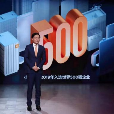 Xiaomi's Second 5G Smartphone Is The First In China
