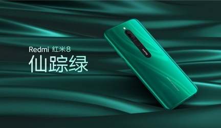 Ανακοινώθηκε η Redmi 8 / 8A, ξεκινώντας από το 699 Yuan ($ 99) Μόνο