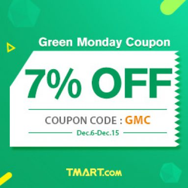 녹색 월요일 쿠폰 -7 % FASTBUY INC의 시타 이드