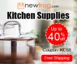 रसोई आपूर्ति- 40% तक और कूपन: Newfrog.com से KCS8