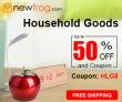 Goods sa Bahay-Hanggang sa 50% off at Kupon: HLG8 mula sa Newfrog.com