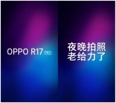 OPPO R17 Pro to Come With Smart Aperture and OIS