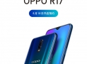 OPPO R17 Will Open an Appointment on August 18