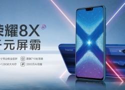 Honor 8X Announced At A Starting Price Tag of 1399 Yuan