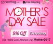 אמא של יום מכירה, 9% הנחה הכל מ Newfrog.com