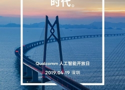 Qualcomm Artificial Intelligence (AI) Open Day is About to Begin