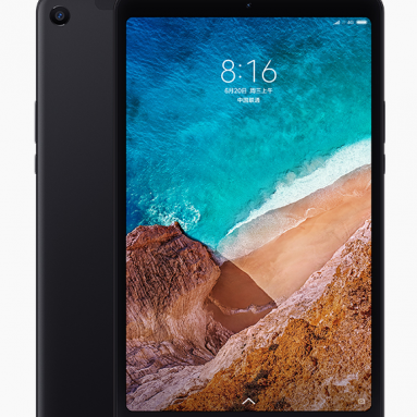 Xiaomi Mi Pad 4 Plus Officially Announced at Starting 1899 Yuan