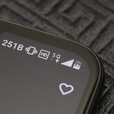 '전혈판'5G, 내년에만 방문
