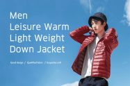 $68 with coupon for 90FUN Men Leisure Down Jacket Warm Light Weight from GearBest
