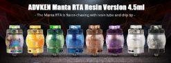 20 $ עם קופון ל- ADVKEN Manta RTA שרף גרסה 4.5ml - BLUE מבית GearBest