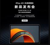 186 يورو مع كوبون لـ Alldocube iPlay 40 UNISOC T618 Octa Core 8GB RAM 128GB ROM 4G LTE 10.4 Inch 2K Screen Android 10 Tablet من مستودع EU ES BANGGOOD