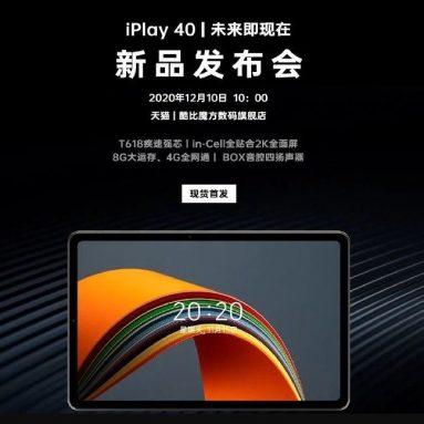 € 186 dengan kupon untuk Alldocube iPlay 40 UNISOC T618 Octa Core 8GB RAM 128GB ROM 4G LTE 10.4 Inch 2K Layar Android 10 Tablet dari gudang EU ES BANGGOOD