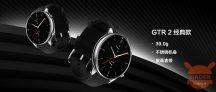 142 евро с купоном на умные часы Amazfit GTR 2 от ALIEXPRESS