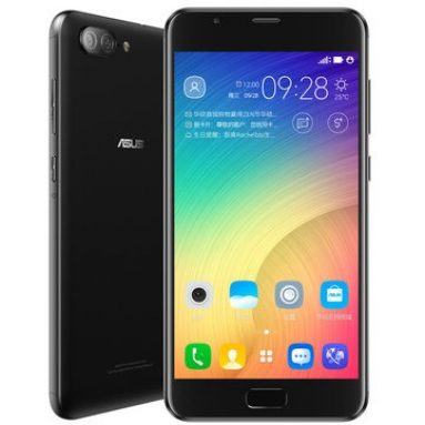 €128 with coupon for Asus ZenFone 4 3GB RAM 32GB ROM 4G Smartphone from BANGGOOD