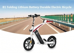 $699 with coupon for B1 Folding Lithium Battery Durable Electric Bicycle – Black EU Plug from GEARBEST