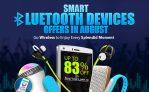 83 ٪ على أجهزة Bluetooth الذكية من DealExtreme