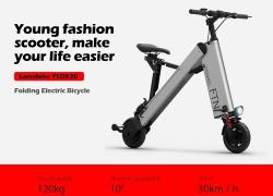 Vélo électrique 549 avec coupon pour COSWHEEL A2 pliant 10Ah 36V 350W de GEARBEST