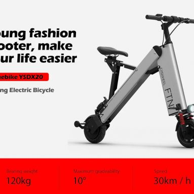 $549 with coupon for COSWHEEL A2 Folding 10Ah 36V 350W Electric Bicycle from GEARBEST