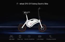 $ 399 עם קופון עבור F-wheel D1 DYU אופניים חשמליים WHITE מ GearBest
