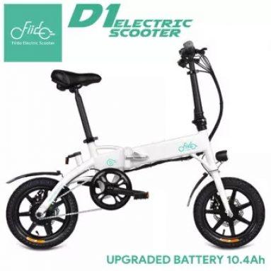 387 € με κουπόνι για FIIDO D1 Folding Electric Moped Bike 10.4Ah Μπαταρία λιθίου 40-55KM Εύρος - EU WAREHOUSE από την GEEKBUYING
