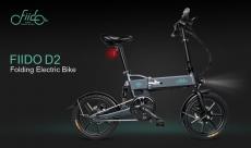 € 444 con cupón para FIIDO D2 7.8Ah 36V 250W 16 pulgadas Bicicleta plegable con ciclomotor 25km / h Máx. 50KM Kilometraje Bicicleta eléctrica - Gris ALMACÉN EU UK de BANGGOOD