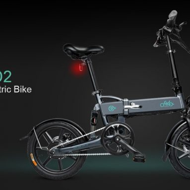 €442 with coupon for FIIDO D2 36V 7.8Ah 250W 16 Inches Folding Moped Bicycle 25km/h Max 50KM Mileage Electric Bike – Dark Grey from BANGGOOD