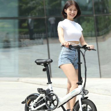 $499 with coupon for FIIDO D3 Shifting Version 16 inch Folding Electric Bike Moped Bicycle – BLACK from GearBest
