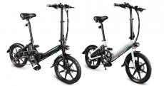 € 449 s kupónom pre FIIDO D3S Verzia radenia 36V 7.8Ah 300W 16 Palcový skladací bicykel na moped 25km / h Max. 60KM Kilometrový elektrický bicykel - biely EU WAREHOUSE od BANGGOOD