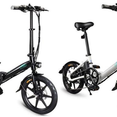 € 464 con coupon per FIIDO D3S 16 Pollici bicicletta elettrica pieghevole a velocità variabile Power Assist EU GERMANIA MAGAZZINO da TOMTOP