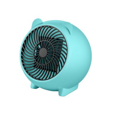 53% OFF Mini 250W Space Heater Fan Electric Heater,limited offer $14.09 from TOMTOP Technology Co., Ltd