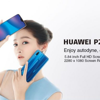 $289 with coupon for HUAWEI P20 Lite 4G Phablet Global Version – BLUE from GearBest