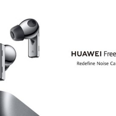 €175 with coupon for Huawei Freebuds Pro TWS bluetooth Earphone Wired Charging Edition ANC Noise Cancelling HiFi Stereo Bass 3 Mic HD Call Smart Touch Headphone from BANGGOOD