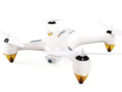 $129 with coupon for JJRC JJPRO X3 GPS Brushless RC Drone – RTF  –  WHITE from GearBest