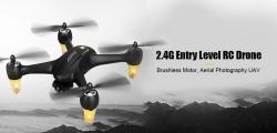 € 124 con cupón para JJRC X3P RC Drone 1080P Cámara GPS UAV sin escobillas de GEARBEST