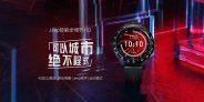 जीप स्मार्ट वॉच HY-WS219C मल्टी फंक्शन मूवमेंट मॉनिटरिंग के लिए कूपन के साथ $ 02 - GEARBEST से रेड
