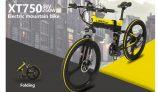 1069 € مع قسيمة ل مستودع LANKELEISI XT750 للطي دراجة كهربائية دراجة الاتحاد الأوروبي من GEEKBUYING