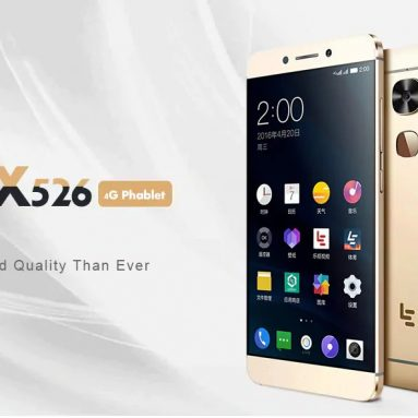 €84 with coupon for LeTV Le X526 4G 3GB RAM 64GB ROM 16.0MP Rear Camera Fingerprint Sensor Phablet International Version – GOLD from GearBest