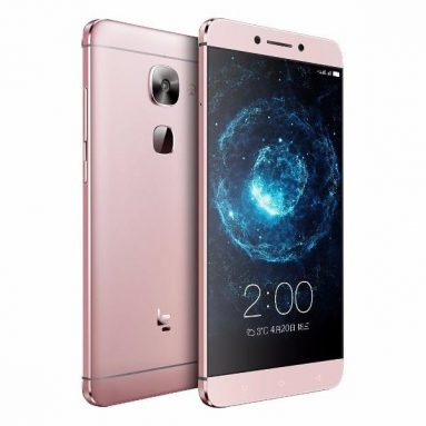 €105 with coupon for LeTV LeEco Le Max 2 X821 5.7 Inch 3100mAh 4GB RAM 64GB ROM from BANGGOOD