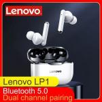14 € avec coupon pour Lenovo LP1 TWS Écouteurs Bluetooth IPX4 Casque Sport Étanche à Suppression de Bruit Casque HIFI Bass avec Charge Micro Type-C - Noir de GEARBEST